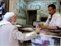 ارتفاع قياسي جديد في سعر الدولار و الريال السعودي مساء اليوم مقابل الريال اليمني