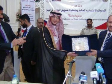 ورشة عمل تناقش التحديات الاقتصادية والتجارية باليمن