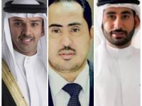 الوزير نايف البكري يهنئ منتخب البحرين بطل خليجي24
