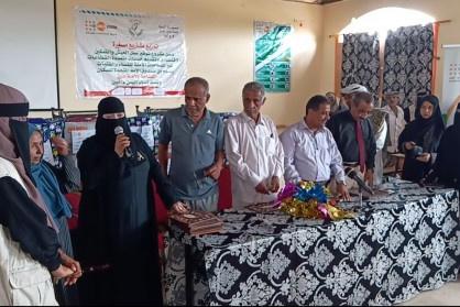 اتحاد نساء اليمن فرع أبين يقيم حفلا بمناسبة توزيع المشاريع المصغرة للنساء بالمحافظة