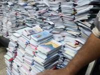 قوات الحزام الأمني تسلم مكتب التربية والتعليم بالشيخ عثمان 6000 كتاب مدرسي تم سرقتها من إحدى المدارس