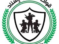 مصدر في الحزام الأمني بأبين يوضح سبب مقتل جندي وإصابة آخرين أثناء صرف المرتبات في الحصن