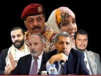 تقرير .. إخوان اليمن إضعاف الشرعية وقواتها .. وعداء للقوات التي تصد الحوثي ومراقبون عسكريون يحذرون