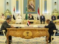 اتفاق الرياض .. أنفاس السلام  وآمال الأمن والأمان