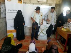 ضمن مشروع تحسين الالتحاق بتعليم ذات جودة  لمنظمة إنقاذ الدولية في اليمن