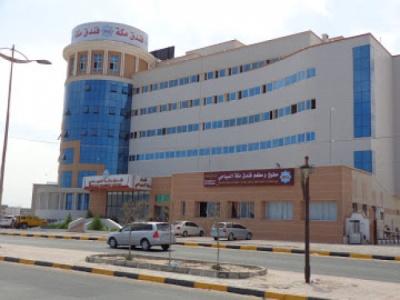 """مجموعة مكة الاستثمارية (MG) تنفي صحة خبر بيع أحد مشاريعها """" فندق ومستوصف مكة الطبي - بويش"""""""