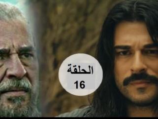 تشاهدون في الحلقة 16 من مسلسل المؤسس عثمان