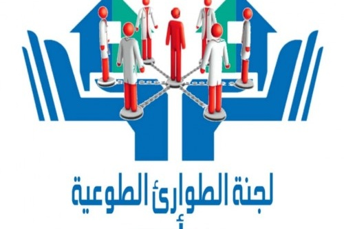 إشهار لجنة الطوارئ التطوعية الشبابية لخدمة عابري السبيل بأحور