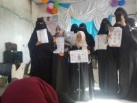 الأطفال  الصغار  في الضالع يتألقون في الحفل الجماهيري للتوعية من فيروس كورونا