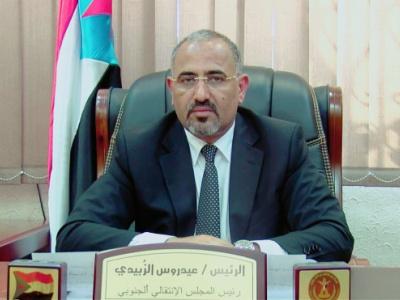 الرئيس القائد عيدروس الزُبيدي يهنئ الشعب الجنوبي بمناسبة عيد الفطر المبارك