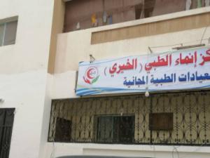 تحضيرات لإفتتاح مركز طبي خيري في مدينة إنماء السكنية بالبريقة