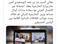 تركيا .. هل تنشئ قاعدة عسكرية في سلطنة عمان