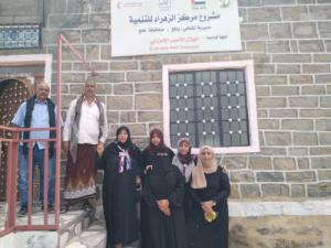 رئيسة دائرة المرأة والطفل تزور مشغل الزهراء للتنمية بيافع