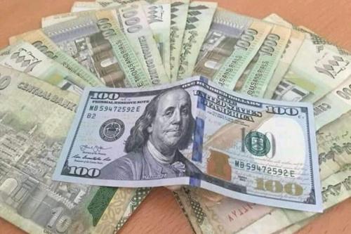انهيار جديد للريال أمام الدولار