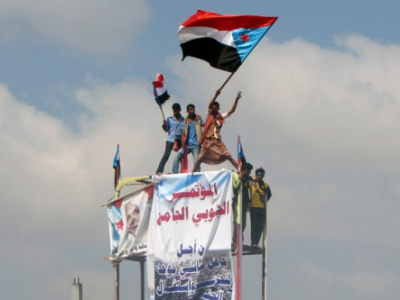 Independence in Southern Yemen: An STC Perspective
