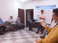 بتمويل من منظمة شركاء اليمن.. مؤسسة تحديث للتنمية تنفذ حوارا لتعزيز المصالحة المجتمعية في عدن