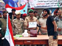 تخرج دفعة جديدة من منتسبي قوات الحزام الأمني بلحج