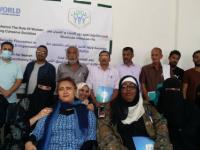 """اختتام الجلسات الحوارية ضمن مشروع """" بناء مجتمعات متماسكة """" في مديريات محافظة عدن"""