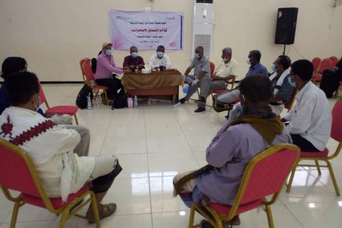 منظمة البحث عن أرضية مشتركة تعقد لقاء مع أعضاء السلطة المحلية للتحقق والمصادقة على المشاريع المقترحة بزنجبار