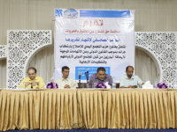"""""""Haq"""" organization reviews its report on the crimes of the Islah Brotherhood Party, in the presence of the legal and human rights departments"""