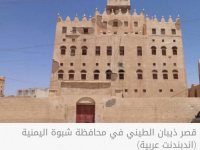 """"""" قصر ذيبان"""" اليمني أنهكته الأمطار ووعود الترميم"""