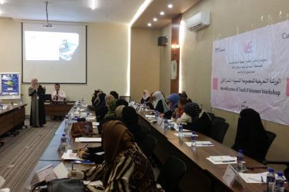 تدشين ألورشه التعريفية للمجموعة النسوية -  المسار الثاني  ضمن مشروع المرأة والسلام