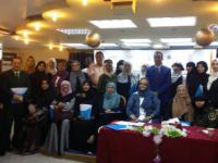 جنوبيات من اجل السلام والقمة النسوية والتوافق النسوي في لقاء تشاوري حول تنفيذ القرار 1325 والقرارات المكملة له في إصلاح القطاع الأمني
