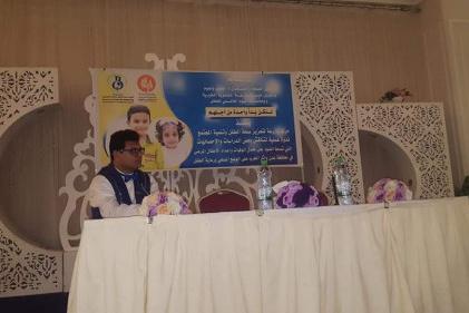 نفذها مركز بازرعة لتعزيز صحة الطفل.. ندوة حول معدل الوفيات وأعداد الأطفال المرضى في عدن