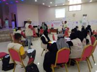 منظمة البحث عن أرضية مشتركة تختتم دورة كتابة المقترحات الحوارية لحل النزاعات المجتمعية