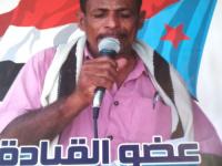 دعوة حضور ومشاركة في تأبين الشهيد الشيخ محمد علي عبيد الداحوري بجحين شقرة