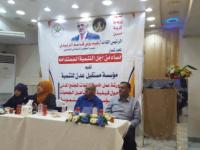 مؤسسة مستقبل عدن للتنمية تقيم ورشة عمل حول كيفية تأهيل الجمعيات والمؤسسات التنموية في عدن