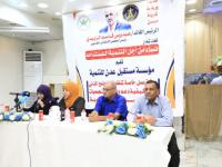 """برعاية الرئيس الزُبيدي.. مؤسسة """"مستقبل عدن"""" للتنمية تنظم ورشة لبحث آلية دعم منظمات المجتمع المدني"""