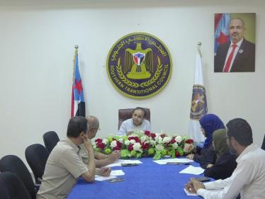 اللجنة العليا للإغاثة والأعمال الإنسانية في المجلس الانتقالي تقر خطة عملها للعام 2021