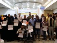 أفاق شبابية تحتفي بتكريم الشباب والشابات في مجال ريادة الأعمال والتعليم المالي