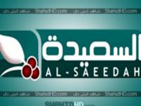 الاعلامي الجنوبي صالح الضالعي .. قناة السعيدة تتعرض لحملة ممنهجة من الإخوان بسبب رفضها الانتساب للجماعة