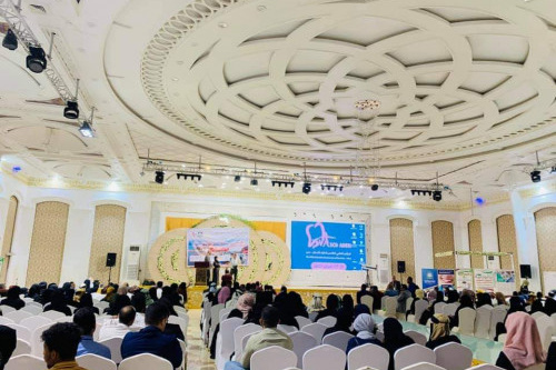 نقابة أطباء الأسنان بعدن تنظم المؤتمر العلمي الخامس
