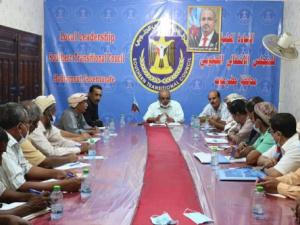 اجتماع موسع بانتقالي حضرموت يناقش أداء عمل القيادات المحلية في المديريات
