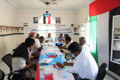 الإدارة السياسية بتنفيذية انتقالي حضرموت تنظم لقاءً تشاورياً لمديري الإدارات في مديريات الوادي