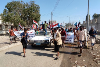 The statement issued by the March 16, 2021 event in the capital of Abyan Governorate, Zinjibar