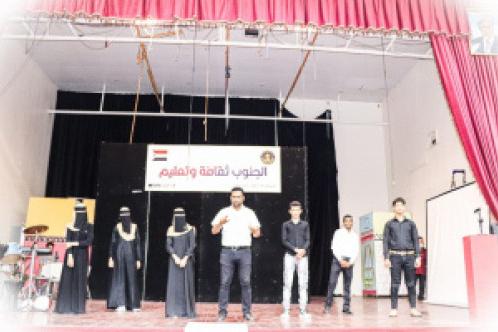 الدائرة الثقافية في المجلس الانتقالي تنظم حفلاً ثقافياً وتعليمياً على خشبة مسرح الفقيد رائد طه بالعاصمة عدن