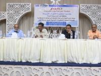 """بحضور نيران سوقي.. منظمة حق تُشهر تقريرها الحقوقي """"تعز خارج سيادة الدولة"""""""