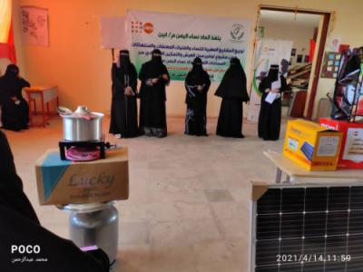 تمكين 25 امرأة في مجال الخياطة وصناعة البخور ضمن مشروع تعزيز سبل العيش والتمكين الاقتصادي