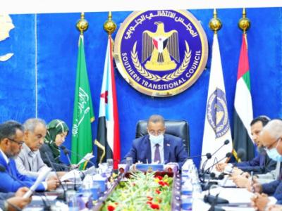هيئة رئاسة المجلس الانتقالي الجنوبي تعقد اجتماعها الدوري برئاسة الخُبجي