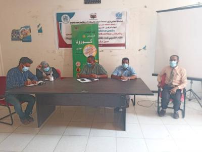مكتب الصحة والسكان بساحل حضرموت يعقد لقاء بمدراء المستشفيات والمرافق الصحية الحكومية والخاصة
