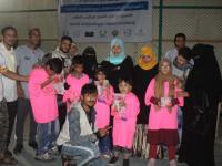 مؤسسة شباب عدن الواعد تنظم مسابقة رياضية للاطفال ذوي الاحتياجات الخاصة