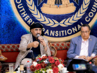 الرئيس القائد عيدروس الزُبيدي يلتقي أعضاء منسقية المجلس بجامعة عدن وفروعها في محافظات الجنوب