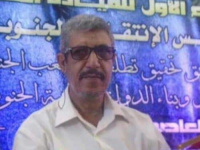 انتقالي الأزارق ينعي رحيل الهامة الوطنية عضو هيئة رئاسة المجلس الانتقالي الجنوبي المناضل أمين صالح