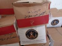 انتقالي جيشان يدشن مشروع توزيع السلة الغذائية لأسر الشهداء في عدد من مراكز المديرية