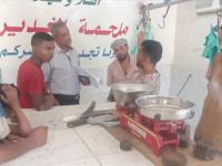 مكتب الصناعة والتجارة بالبريقة ينفذ حملة لمراقبة أسعار اللحوم