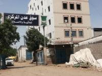 مدير عام السوق المركزي للمواشي (دار سعد - اللحوم) بعدن يرحب بقرار محافظ عدن تحديد تسعيرة الكيلو اللحم